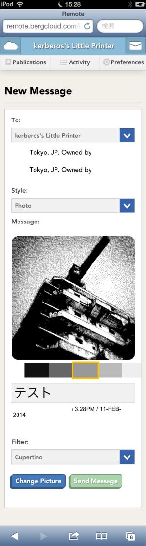 bergmail.png