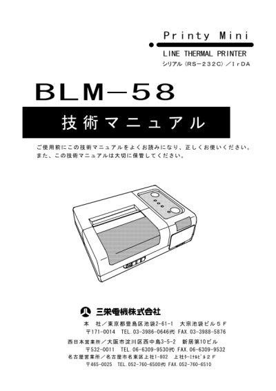 blm-58-7.png